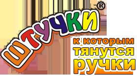 Medola.ru - Оптовая продажа мягких игрушек